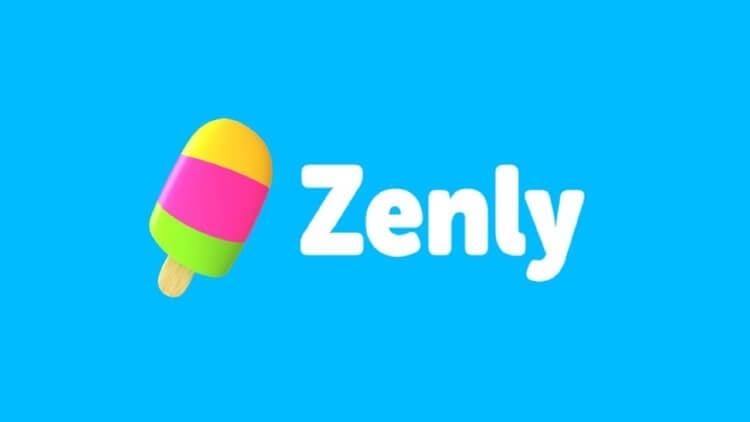 Что такое Zenly и почему его скачивают
