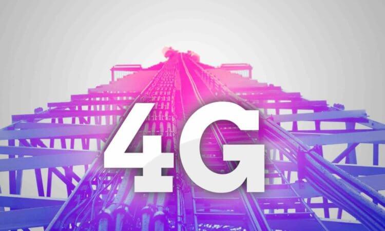 Что такое 4G плюс и как это работает