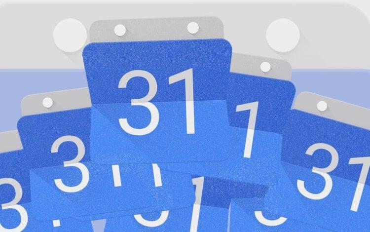 Как добавить календарь iCloud в Google Календарь