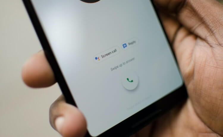 Как узнать, кто звонит с неизвестного номера. Мой любимый способ