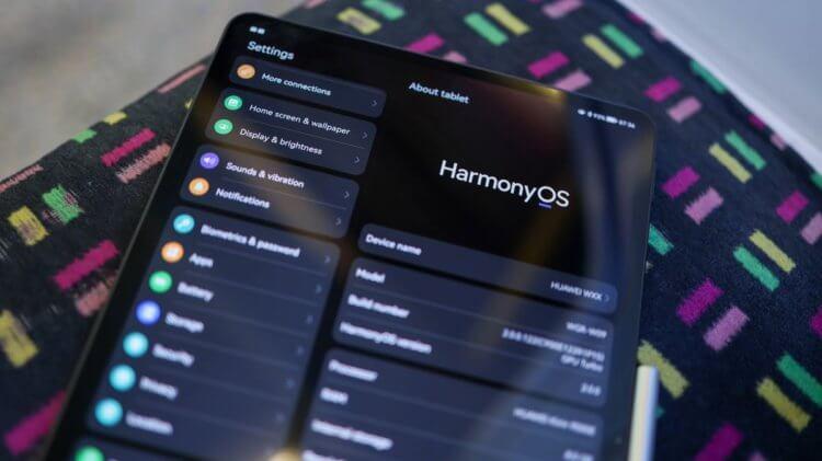 Правда ли, что смартфоны Huawei больше не будут обновляться