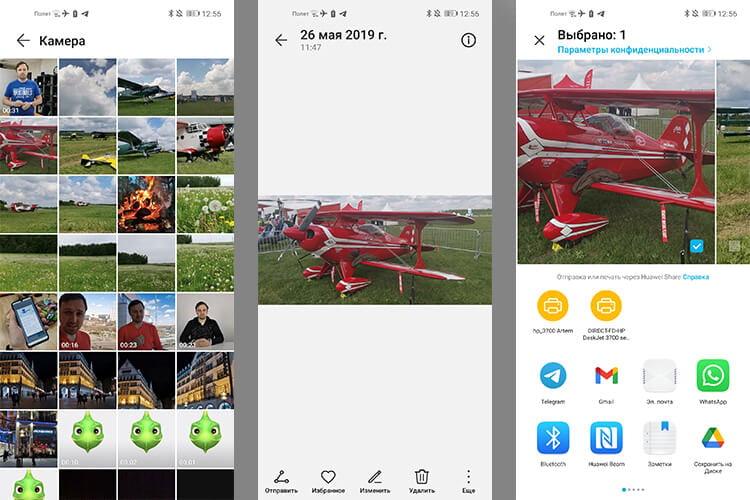 Как распечатать документы и фото с телефона Android