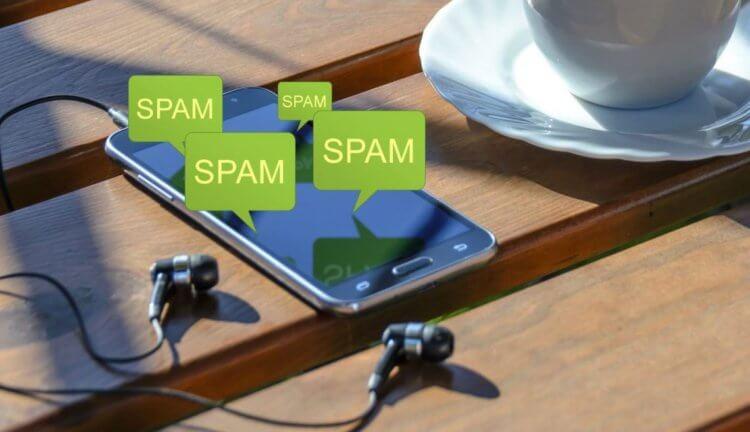 Как отключить спам СМС на телефоне: что нужно делать и что не нужно