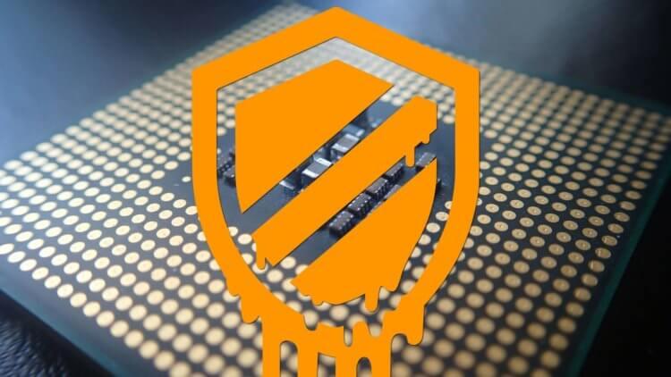 Что такое уязвимость в процессоре