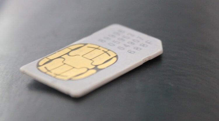 Что делать со старой SIM-картой