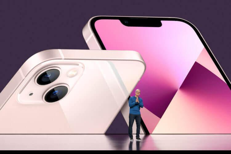 iPhone 13 разочаровал, но я куплю его ради функции, которой нет у Android