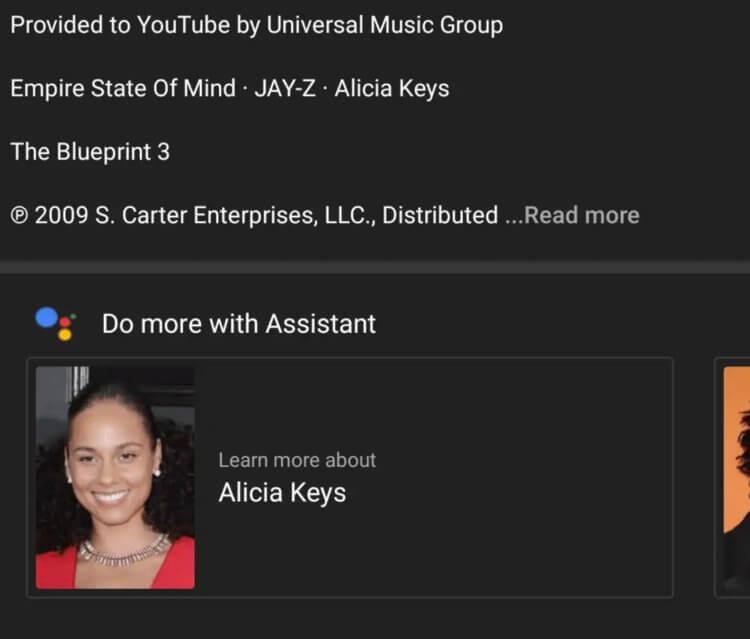 Google Ассистент может стать частью YouTube. Что нам это даст