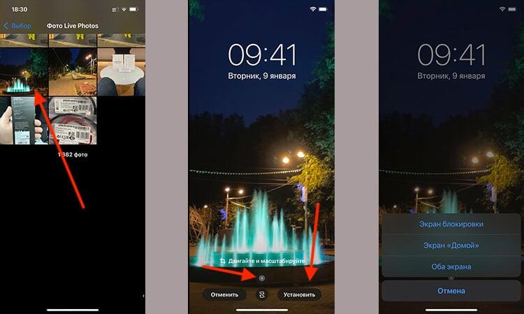 Как сделать живые обои на Android и iOS самому